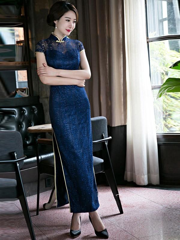 Mandarin Collar Lace Qipao / Cheongsam Prom Dress with Split