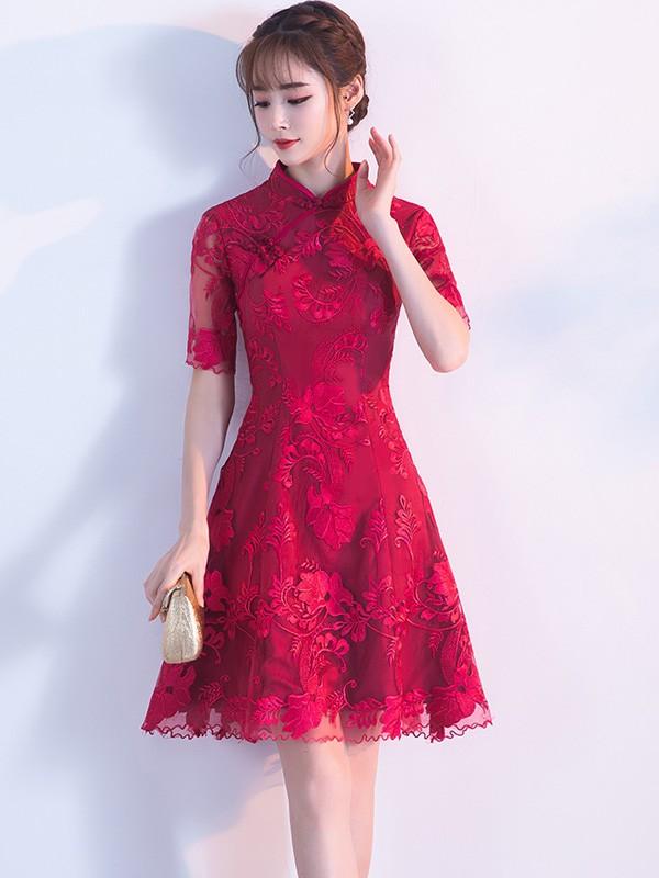 Embroidered Overlay A-Line Qipao / Cheongsam Dress
