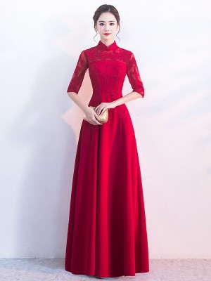 A Line Maxi Qipao /Cheongsam Evening Dress