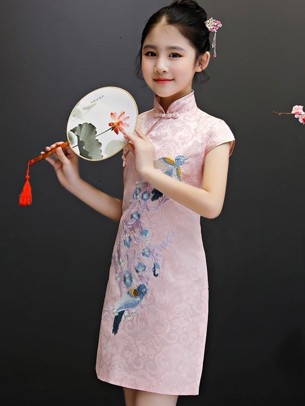 Pink Embroidered Kids Girl's Cheongsam / Qipao Dress