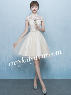 Beige Bridesmaids Qipao / Cheongsam Dress with Tulle Skirt