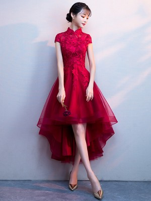 Wine Red High Low Hem Qipao / Cheongsam Party Dress