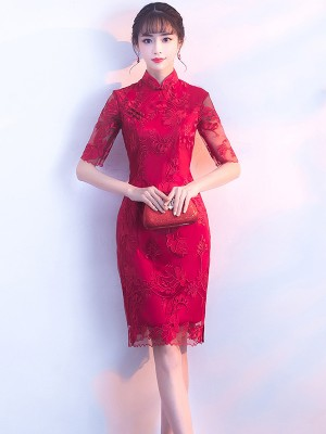 Wine Red Lace Overlay Qipao / Cheongsam Dress
