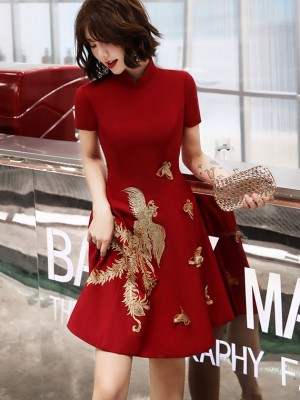 Embroidered Phoenix A-Line Qipao / Cheongsam Wedding Dress