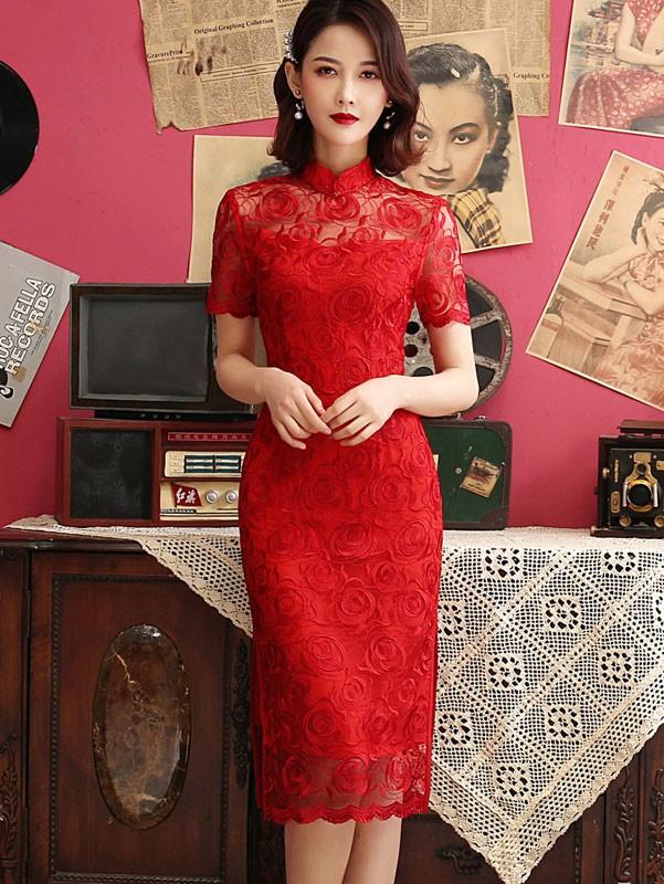 Blue Red Lace Qipao / Cheongsam Evening Dress