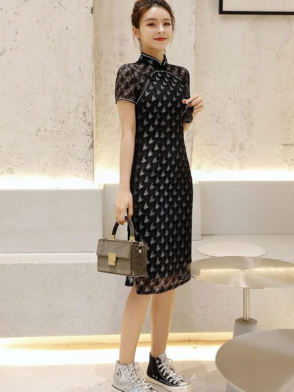 Blue Black Lace Summer Qipao / Cheongsam Party Dress