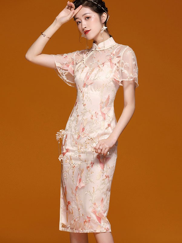 Pink Embroidered Midi Qipao / Cheongsam Party Dress