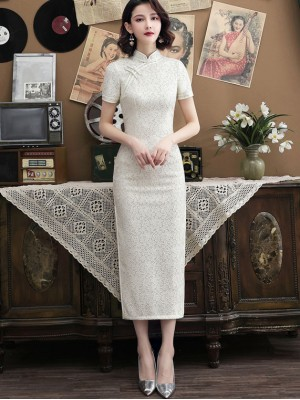 Ankle-Length Lace Qipao / Cheongsam Party Dress