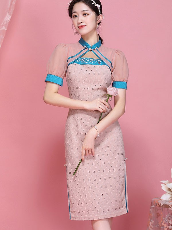 Blue Yellow Lace Short Qipao / Cheongsam Dress