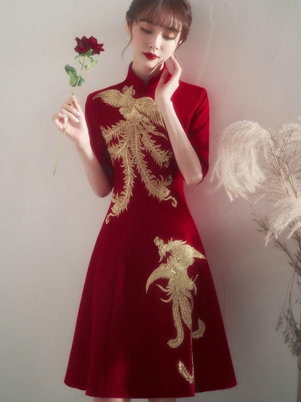 Burgundy A-Line Phoenix Qipao / Cheongsam Wedding Dress