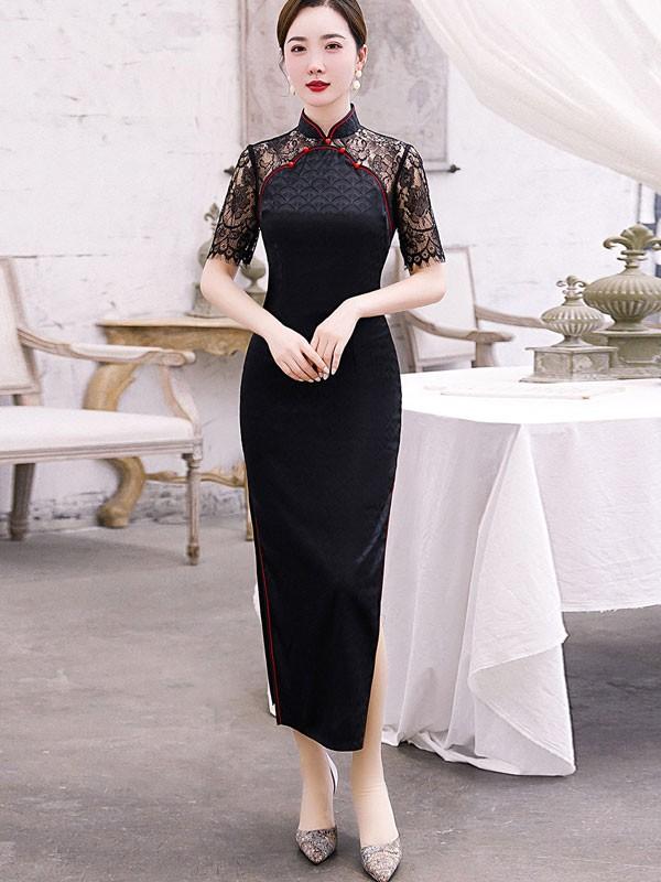 Blue Black Illusion Maxi Qipao / Cheongsam Dress