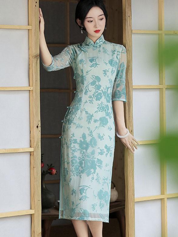Pink Blue Velvet Tea-Length Qipao / Cheongsam Dress