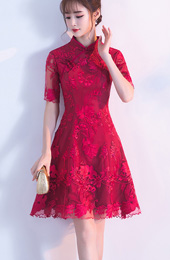 Embroidered Overlay A-Line Qipao / Cheongsam Dress