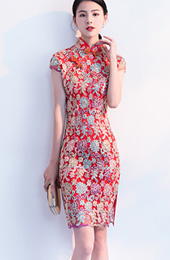 Red Floral Short Qipao / Cheongsam Party Dress