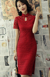 Red Lace Keyhole Modern Qipao / Cheongsam Dress