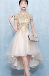 Gold High Low Hem Qipao / Cheongsam Party Dress