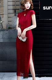 Wine Red Lace Long Qipao / Wedding Cheongsam Dress