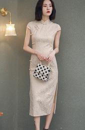 Pink Beige Long Qipao / Cheongsam Evening Dress