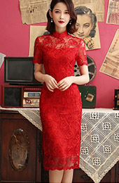 Blue Red Lace Qipao / Cheongsam Wedding Dress