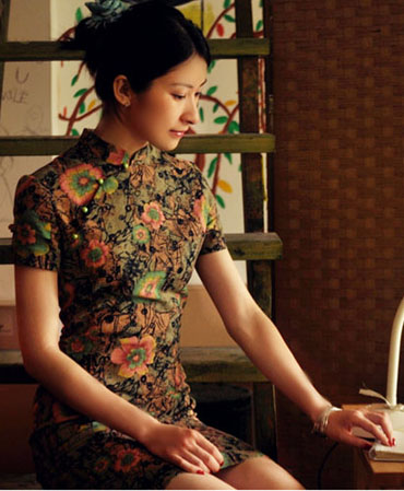 Midi Qipao with Flower Print