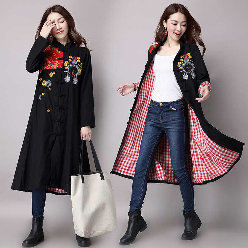 Black Embroidered Qipao / Tang Hooded Coat